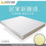 【ASSARI】日式高彈力冬夏兩用彈簧床墊(單人3尺)