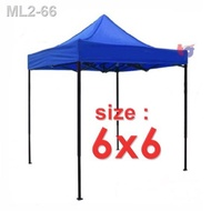 ♝✒(Ready Stock) 6X6 Canopy / Tent / Kanopi / Khemah ( 2m x 2m )