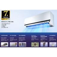 【大高屏冷氣家電】國際牌空調 變頻 K系列 分離式冷氣(冷專) 7-9坪 5.0kw 《CU-K50BCA2》(空機價)