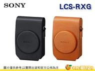 Sony LCS-RXG RX100系列 專用相機皮套 台灣索尼公司貨 RX100 RX100M6 RX100M3 RX100M4