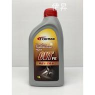 伊昇 TOYOTA 豐田 CVT FE 無段變速箱油 自動變速箱油 HOTAI 和泰 CARMAX 車美仕 GTF
