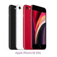 Apple iPhone SE 二代 64G 4.7吋手機。原廠公司貨。全新未拆。【騰購國際】