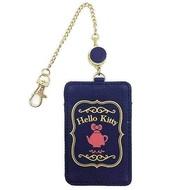 Hello Kitty Vivitix 帆布伸縮票卡夾《深藍》證件夾.車票夾