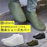BONJOUR☆日本kateva輕量矽膠防水鞋套J.【ZE903-269】3色I.