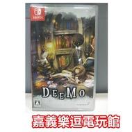 【NS遊戲片】SWITCH DEEMO【9成新】✪中文中古二手✪嘉義樂逗電玩館