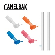 【CAMELBAK】eddy+ 兒童系列 咬嘴替換組4入 多色(CB2301901000)