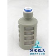 【好水森活】無水壓過濾濾網.抽水馬達前置過濾濾網.無壓過濾器.3分規格40微米,180元
