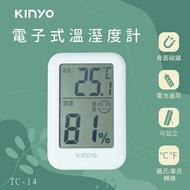 KINYO 電子式溫溼度計 TC14