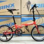 《免費送貨優惠》*鋁合金車架*TRINX 7速 鋁合金 20吋(406) 摺疊單車 - FLYBIRD 1...