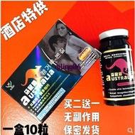 啪啪啪-日本原裝快速男性硬保健持久速效勃哥藤素鞭袋鼠延式