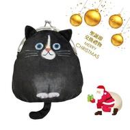 【Ecoute! minette】 日本超人氣貓咪系列 口金包(黑貓) 日本直送