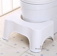 Homing Home - 防滑如廁腳踏