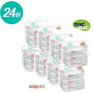 Nac Nac EDI超純水含蓋濕紙巾80抽/24包