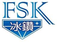 泰利隔熱紙~前擋FSK冰鑽K60、K35、K15、F45、F70、F20、F30、FX7不影響ETAG、GPS