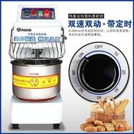 揉麵機 商用12.5公斤雙動雙速活面機全自動揉面機攪拌機廚師機 第六空間 MKS