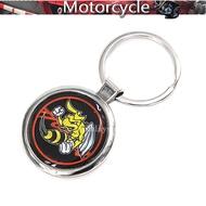 本田摩托車CB600F / CB650F Hornet CBR600 CB599 CB919鑰匙扣/圈