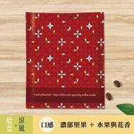 【哈亞極品咖啡】耶加雪菲濾掛式咖啡-涼風圖樣藝術系列(10g*6入)