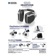 [ACC][PS4]頸帶耳機for PlayStation VR HORI(PS4-075)(20161013) Media World