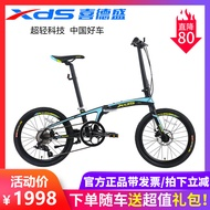 The Siddle XDS folding bike K3 Mini X6 aluminum alloy portable ultra-light heat sells 20 inch bike k3.