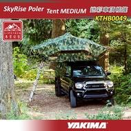 【露營趣】新店桃園 YAKIMA KTHB0049 SkyRise 經典迷彩車頂帳篷 車頂帳 露營帳篷 轎車 休旅車