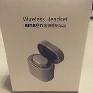 藍牙耳機 Wireless Headset 海皇 無線藍牙耳機 無線耳機 藍牙耳機 單耳 FAE-13-K9 耳機