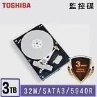 Toshiba 東芝 3TB 3.5吋 AV影音監控硬碟 (DT01ABA300V)