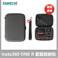 Insta 360 One R Storage Pack Protection Box Insta 360 One R