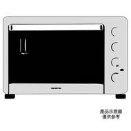 【Panasonic 國際牌】38L雙溫控/發酵烘焙烤箱 NB-H3800