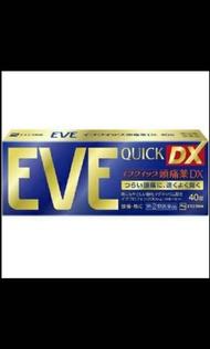 EVE Quick DX頭痛藥 金色 40錠