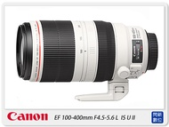 【分期0利率,免運費】Canon EF 100-400mm F4.5-5.6 L IS USM II 二代 大白(100-400,公司貨)