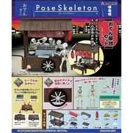 啾咪兔 日版現貨 Pose Skeleton 關東煮攤販 屋台路邊攤 Re-ment骷髏骨頭人迷你盒玩模型公仔娃