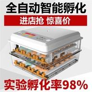 Incubator automatic small household incubator intelligent mini incubator chicken duck goose pigeon egg incubator