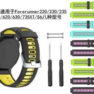 適用於 佳明 Garmin Forerunner 735XT 620 630 硅膠錶帶 佳明雙色硅膠錶帶