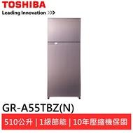 TOSHIBA東芝510公升雙門變頻電冰箱GR-A55TBZ(N)