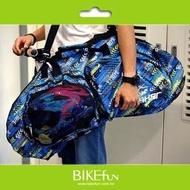 [滑步車專用] FISHER費雪-滑步車攜車袋,STRIDER/bixb/FirstBIKE/NORWE可用>拜訪單車
