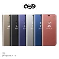 QinD SAMSUNG Galaxy A70 透視皮套