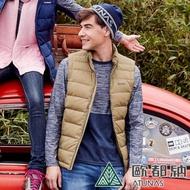 【ATUNAS 歐都納】男款防潑水羽絨保暖立領背心A1VE1901M棕/內搭外穿