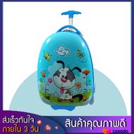 กระเป๋าเดินทางเด็ก กระเป๋าเดินทางพกพา กระเป๋าเดินทางการ์ตูน กระเป๋าเดินทางล้อลากสากล ขนาด 16นิ้ว