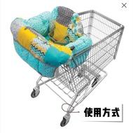 出清|美國infantino嬰兒購物車坐墊/餐椅墊/推車坐墊