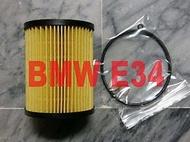 BOSCH BMW E34 E36 M50 機油濾芯 機油芯 機油心 (HU926/3X,OB 131) 機油濾芯 可問