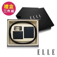 【ELLE HOMME】男爵系列-真皮皮夾+名片夾+皮帶(三件組禮盒A9001)