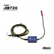 【銨鉑机店】AD720 前後雙鏡頭 行車紀錄器 降壓線 電源線 配件