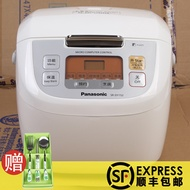 Panasonic/Panasonic SR-DY151/SR-DY152 rice cooker smart appointment rice cooker and 3-4