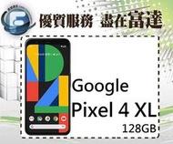 台南『富達通信』Google Pixel 4 XL/128GB/6.3吋螢幕/Qi無線充電【全新直購價26300元】