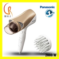 Panasonic 2000W EH-NE72 Ionity Hair Dryer With Diffuser EHNE72