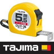 【Tajima 田島】5.5米 x 25mm/ 公分捲尺(L25-55BL)