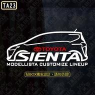 【貼BOX】豐田TOYOTA SIENTA 車型 反光3M貼紙【編號TA23】
