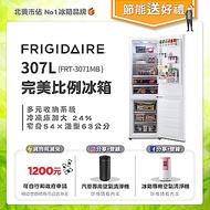 Frigidaire富及第 307L 2級定頻2門電冰箱 FRT-3071MB 鏡面白