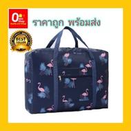 [จัดส่งใน 24 ชม.] OdeeShop กระเป๋าเดินทาง กระเป๋าเสริมเดินทางสไตล์เกาหลี คุณภาพระดับพรีเมี่ยม พับเก็บได้ (OD631)