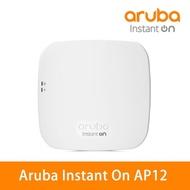 【Aruba】Aruba Instant On AP12 室內型AP+變壓器(R2X01A)Mesh 全新 限時優惠